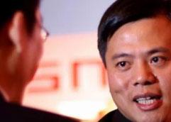 盛大网络公司创始人陈天桥