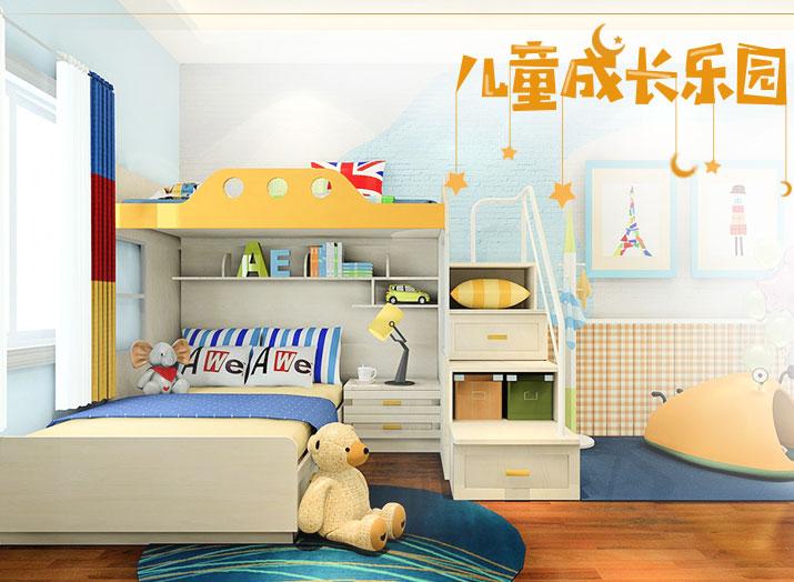 尚品宅配全屋家居定制儿童房上下床