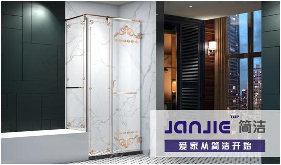 简洁卫浴 强化品牌战略 寻求行业突围